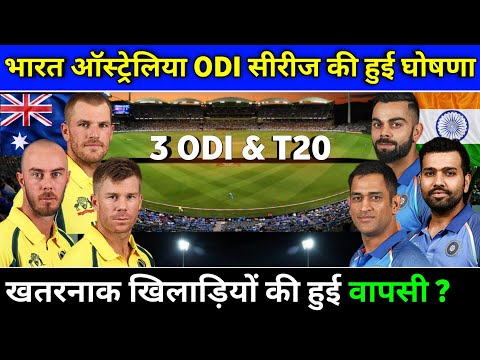 India Vs Australia ODI Series 2020 Schedule, Time Table, Team Squad All Details