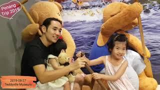 [2019-08-27] Penang Trip 2019 - Teddyville Museum
