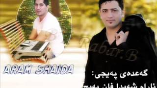 Aram Shaida - Coming Coming I Love You  2015  zor xosh