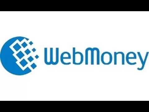 Заработок на WebMoney (Урок 2)