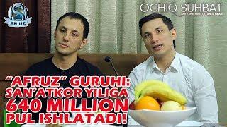 Обложка Afruz Guruhi San Atkor Yiliga 640 Million Pul Ishlatadi