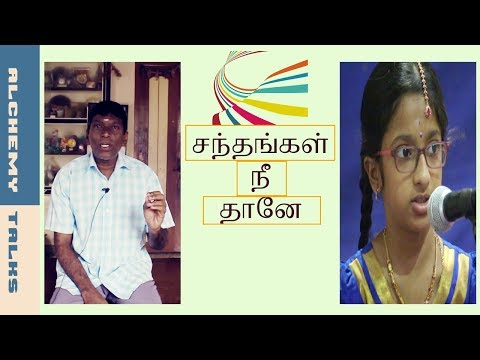 """Discover & Learn Ancient Tamil Music Wonders ""♥ Alchemy Talks"
