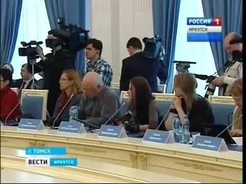 """Реализация проекта магистрального газопровода """"Сила Сибири"""" началась"""