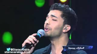 محمد عباس ومحمد سعد- شوقنا وما بلاش نتكلم- البرايم 3 ستار اكاديمي 11