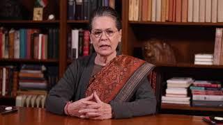 श्रीमती सोनिया गांधी का तेलंगाना के मतदाताओं को संदेश।