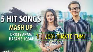 Hasan S. Iqbal - Dristy Anam Best Song | 💞 | Top3 Bangla Song New Bangla Song 2020 || Top Music 2M