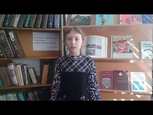 Изображение предпросмотра прочтения – ВероникаДмитриева читает произведение «Блокадный Ленинград» Ю.П.Воронова