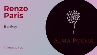 Renzo Paris - inedito | Alma Poesia
