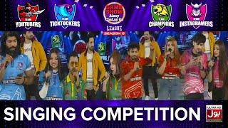 Singing Competition In Game Show Aisay Chalay Ga League Season 5 | Danish Taimoor Show | TikTok