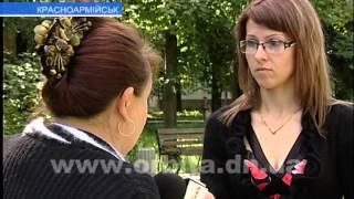 Будьте бдительны! В Красноармейске активизировались уличные мошенники