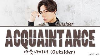 Outsider Acquaintance Lyrics (…