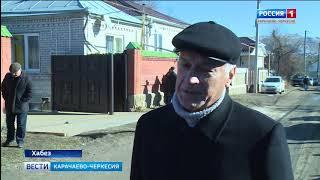 Али Черкесов - человек, живший для своего народа