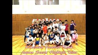 駒澤大学ハンドボール部 2018年秋季リーグハイライト