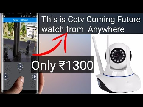 Best Cctv Unboxing Only ₹ 1300 | Watch Real Time Cctv Footage From Anywhere