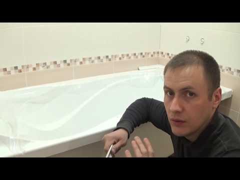 Как положить бортик на ванну