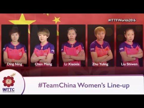 2016 World Champs Teams - China Women