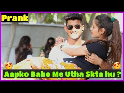 Can I Hold u In My Arms || Pranks on Cute Girls || Sam Khan