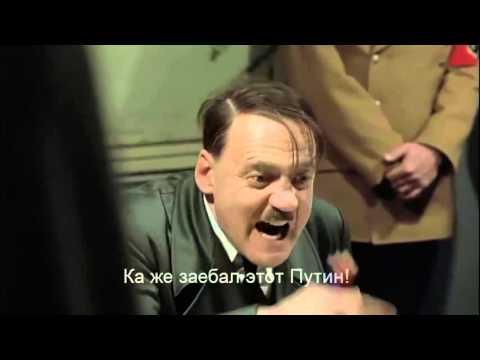 Скандальный ролик про Украину - апрель 2014