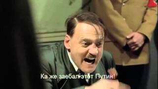 Гитлер о Украине(Гитлер о Украине., 2014-03-04T18:14:13.000Z)