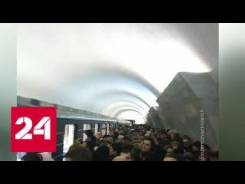 Смотреть Задержки поездов и жуткая давка: к сбоям в метро привели технические неполадки - Россия 24 онлайн