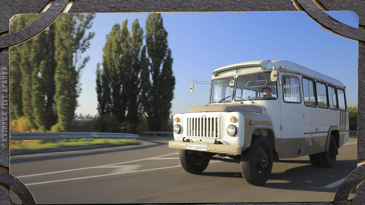 Все поломки нового КаВЗ-685м при перегон Киев-Харьков.