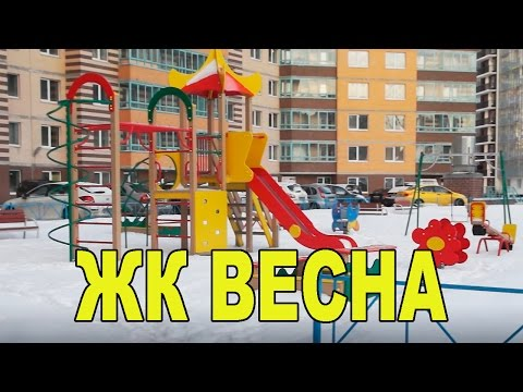 ЖК Весна Купить квартиру в Кудрово Санкт Петербург