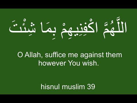 10 Duas (Prayer) against: enemy, boss, oppressor, ruler, teacher, neighbour