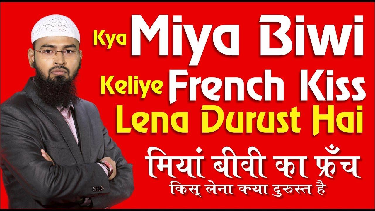 Kya Miya Biwi Keliye French Kiss Lena Durust Hai By Adv  Faiz Syed