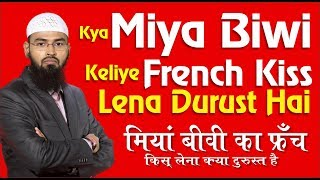 Kya Miya Biwi Keliye French Kiss Lena Durust Hai By Adv. Faiz Syed