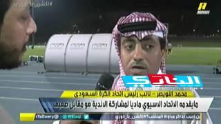 احمد عيد والنويصر وكيال قبل مباراة المنتخب ضد الامارات بتصفيات العالم