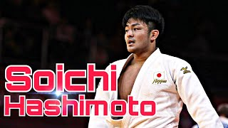 The Best Judoka in the world 2018 - Soichi Hachimoto | 世界のベスト・ジュードカ2018 - 橋本宗一