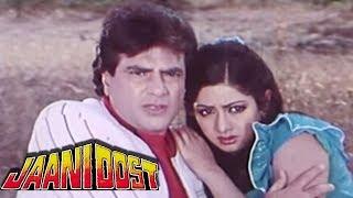 Sridevi, Jeetendra, Jaani Dost - Scene 11/16 | Bollywood Movies