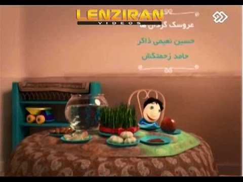 "First part of puppet show ""Kolah Ghermezi"" for Iranian new year"