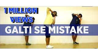 Galti Se Mistake | Jagga Jasoos | Ranbir Kapoor |Darrshan Mehta | Dance Destination