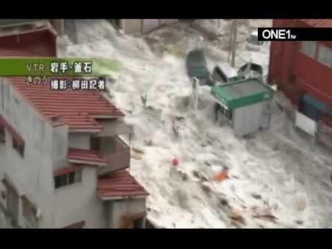 earthquake japan 2011 tsunami footage in kamaishi japan ...