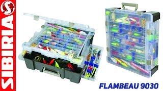 Коробка для рыбалки Иметь всё и сразу и быть готовым ко всему. Flambeau 9030 СИБИРИЯ