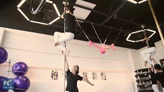 Jilin's 60-year-old pole dancers