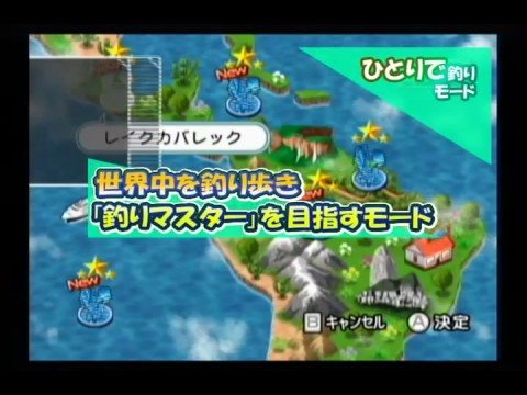 Fishing Master World Tour TGS Trailer