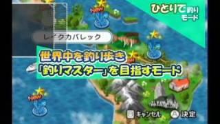 Fishing Master World Tour TGS Trailer
