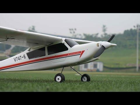 Beginners RC Electric Trainer Plane VolantexRC TrainStar Exchange