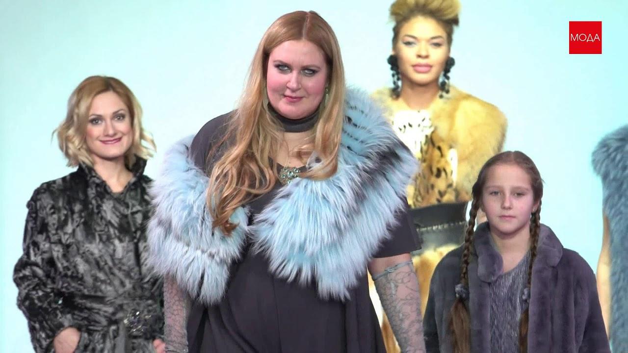 Гала-показ журнала Queen City | мода молодым девушкам
