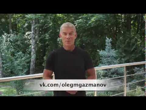 Олег Газманов ВКонтакте!