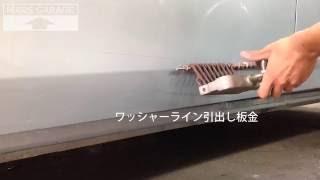 【自動車板金】高張力鋼板の絞り thumbnail