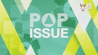 POP ISSUE 24/03/58 : คอนเสิร์ต