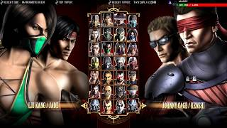 MK9 - REO (Player 1) VS Claude VonStroke (Player 2) Off-line Casuals