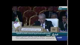 الجريمة البشعة التي ارتكبها سلال في حق اللغة العربية