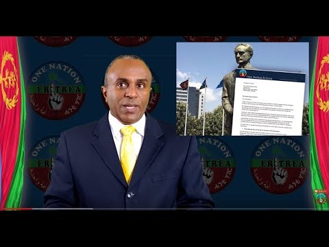 Message to the African Union