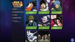 [NEW] Các Nhân Vật Chính Trong Anime Dragon Ball sắp được chiếu vào đầu tháng 7 năm 2018