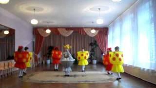 Танец 'Жил-поживал Самовар'