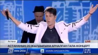 группа НА-НА - Астана 20-лет - Казахстан - 06.07.2018